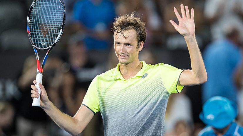 «Тебе лучше заткнуться»: теннисист Медведев ответил сопернику, оскорбившему его по национальному признаку