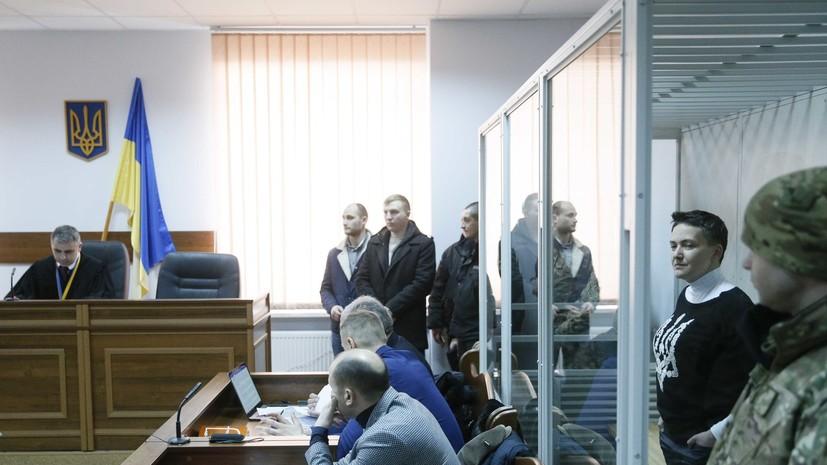 Прокурор в суде заявил о грозящем Савченко пожизненном заключении