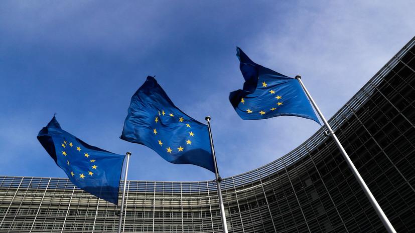 В ЕС подтвердили отзыв постпреда из Москвы для консультаций