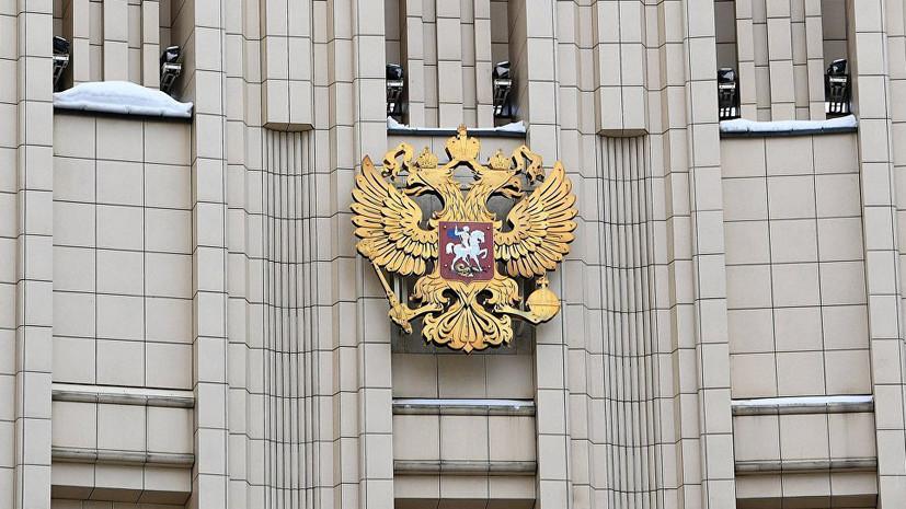 В МИД России прокомментировали сообщения СМИ о возможном отзыве дипломатов ЕС