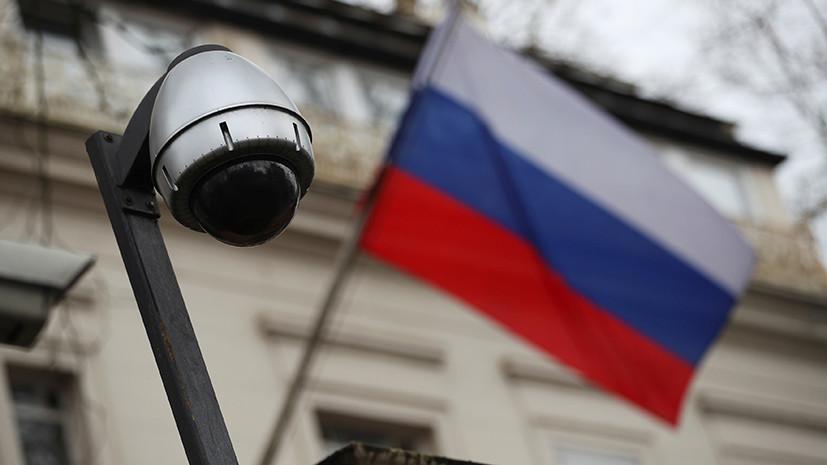 Латвия намерена выдворить одного или нескольких сотрудников посольства России