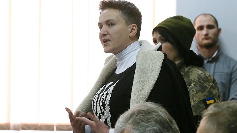 «Ещё раз докажу народу Украины, что такое герой»: Савченко объявила голодовку в СИЗО