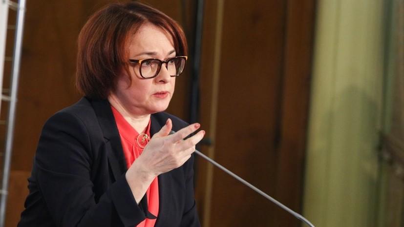ЦБ дал оценку текущему уровню безработицы в России