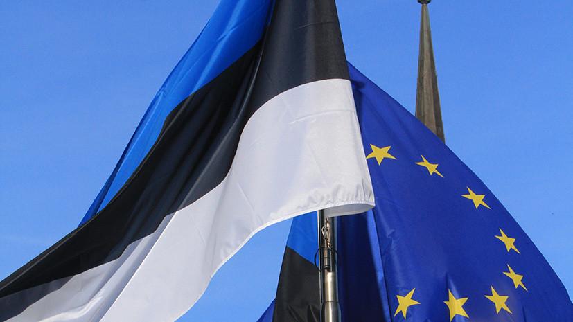 Эстония рассматривает возможность высылки дипломатов России из-за инцидента в Солсбери