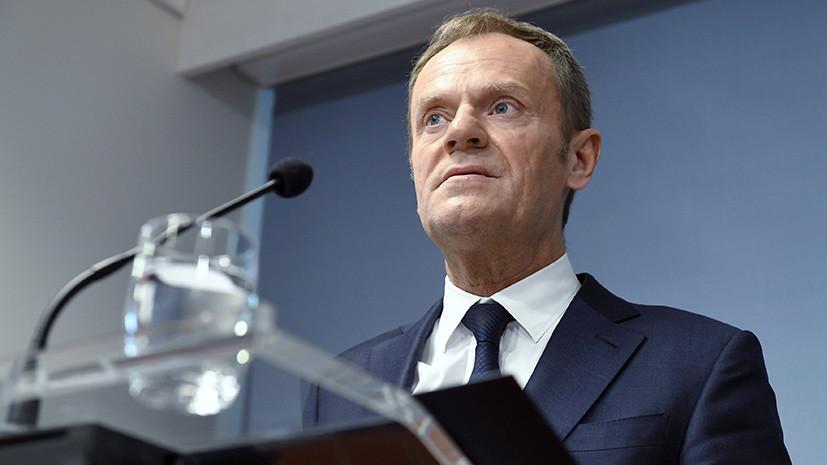 Туск: страны ЕС примут дополнительные меры по инциденту со Скрипалём 26 марта