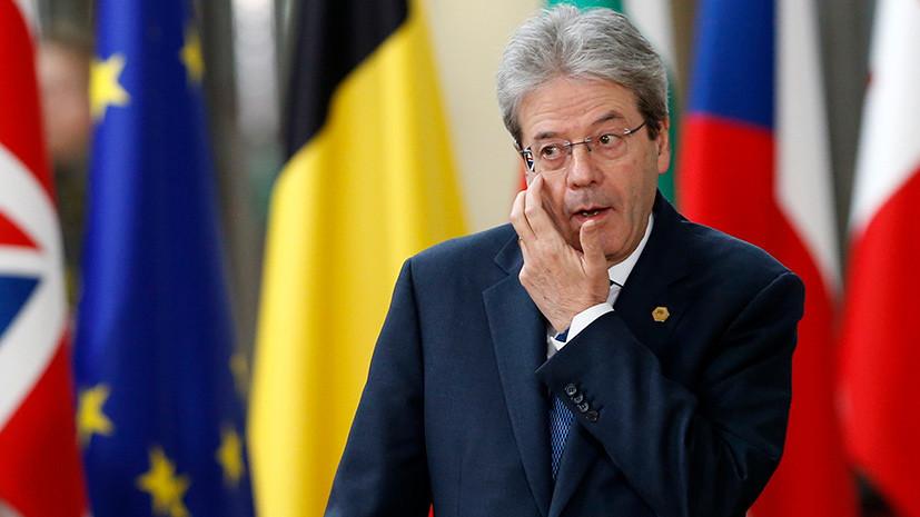Премьер-министр Италии призвал не прекращать диалог с Россией из-за дела Скрипаля