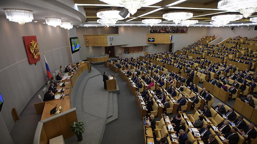 В Госдуме оценили планы Эстонии и Латвии по высылке российских дипломатов