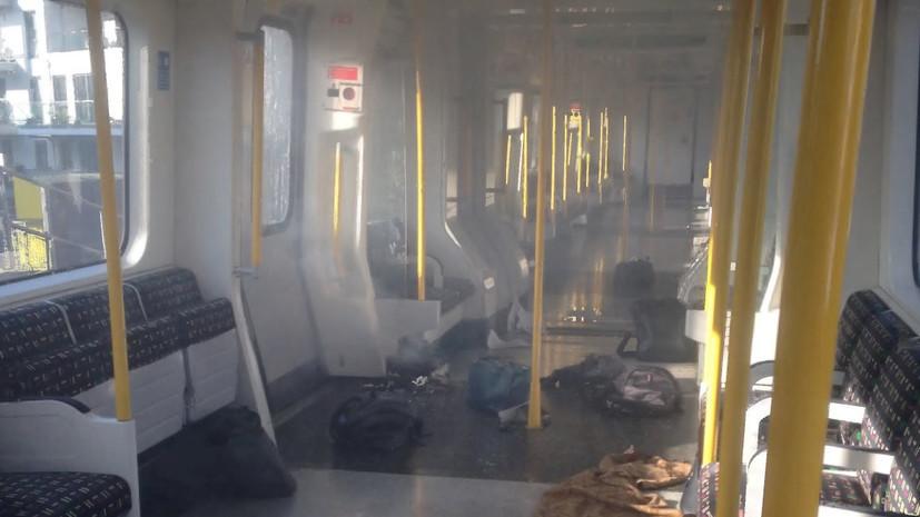 Устроивший взрыв в метро Лондона приговорён к пожизненному заключению
