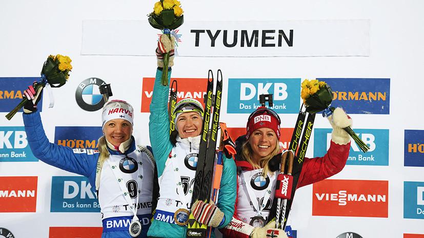 Интрига в борьбе за глобус: Домрачева выиграла спринт на этапе Кубка мира в Тюмени
