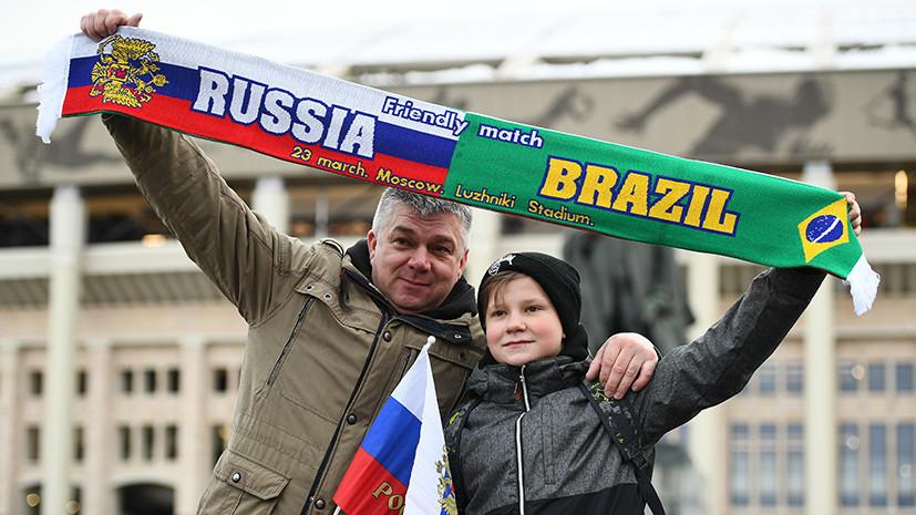 Стал известен стартовый состав сборной России по футболу на матч с Бразилией