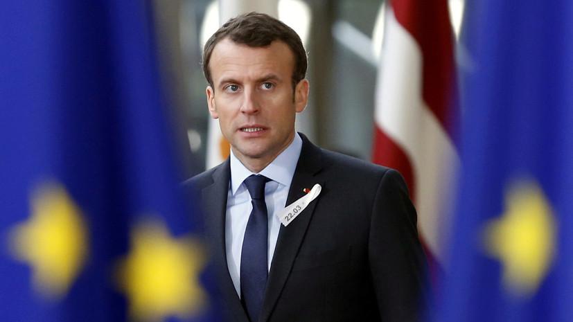 Макрон заявил, что уровень террористической угрозы во Франции остаётся высоким