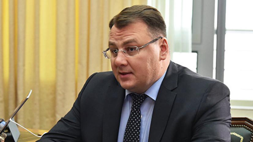 Эксперт прокомментировал отставку главы Волоколамского района
