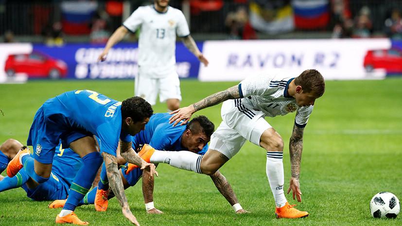 Завершился первый тайм товарищеского матча между сборными России и Бразилии