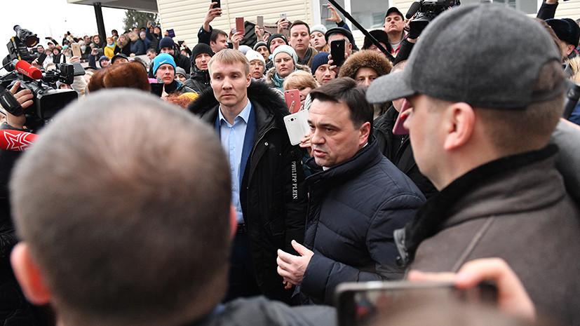 Полигонные перестановки: губернатор Московской области отправил в отставку главу Волоколамского района