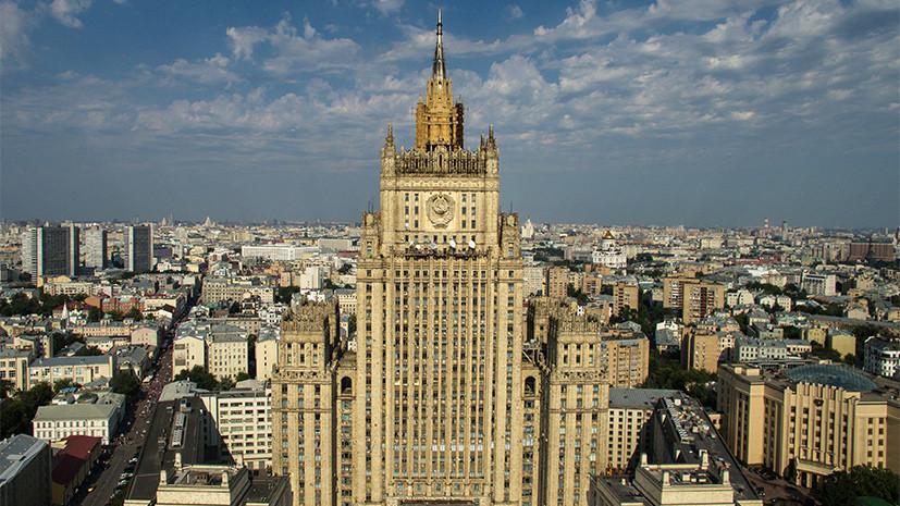 МИД России провёл брифинг для послов стран ОДКБ по делу Скрипаля