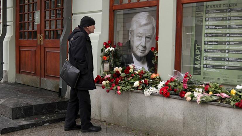 МХТ имени Чехова объявил о внеочередном сборе труппы 24 марта