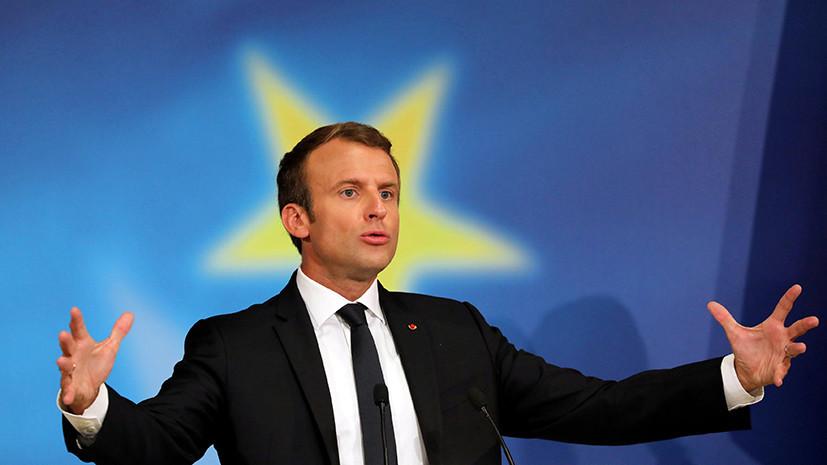 Макрон уточнил число погибших и пострадавших при инциденте на юге Франции