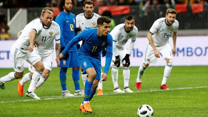 Разгром от пентакампеонов: сборная России крупно уступила Бразилии в товарищеском матче