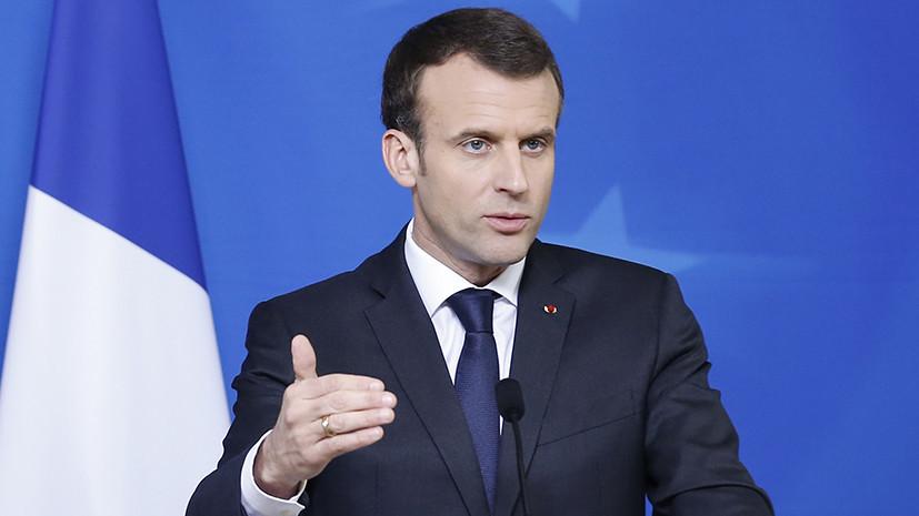 Макрон назвал произошедшее на юге Франции террористической атакой исламистов
