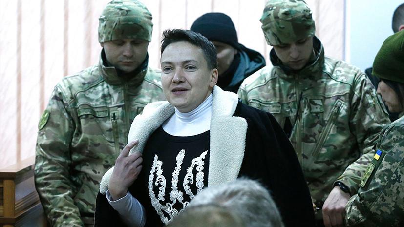 Адвокат Савченко намерен обжаловать решение суда