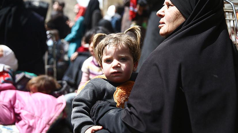 297 человек покинули город Хараста вВосточной Гуте