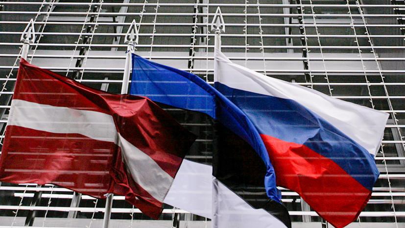 «Поддержат любые антироссийские идеи»: Латвия и Эстония могут выслать дипломатов РФ из-за ситуации со Скрипалём