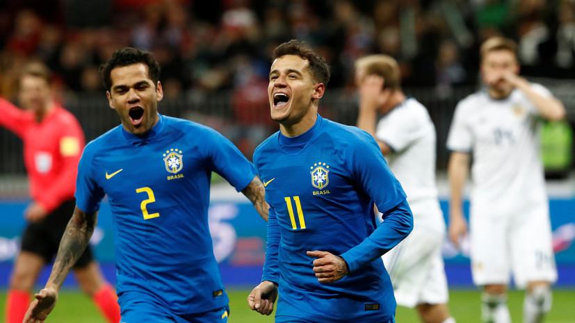 «Постараемся реабилитироваться в игре с Францией»: что говорили после матча Россия — Бразилия