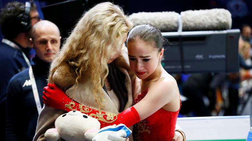 Не сдерживая слёз: Загитова трижды упала в произвольной программе и заняла пятое место на ЧМ в Милане