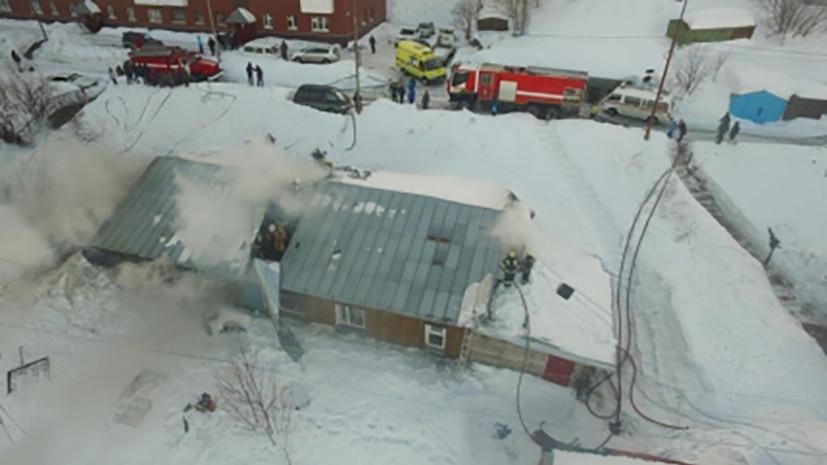 В МЧС назвали предварительную причину пожара с пятью погибшими на Камчатке