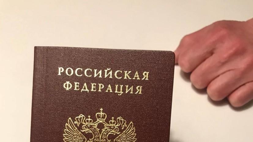 Оказавшейся в России бездомной жительнице Приднестровья выдали паспорт