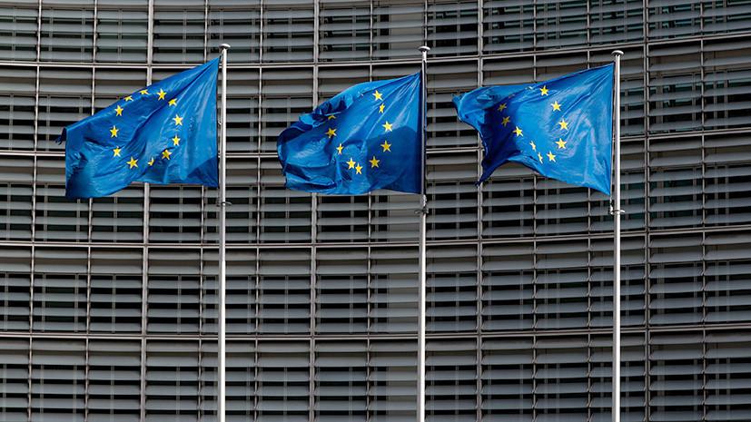 Эксперт прокомментировал сообщение о планах 20 стран Европы выслать российских дипломатов