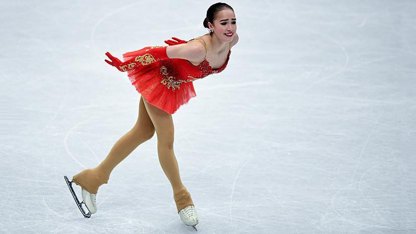 «Показала себя бойцом»: как в России отреагировали на неудачу Загитовой на чемпионате мира