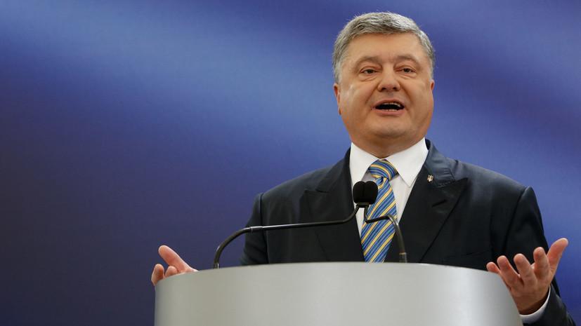 Порошенко поблагодарил Вашингтон зафинансовую поддержку украинской столицы