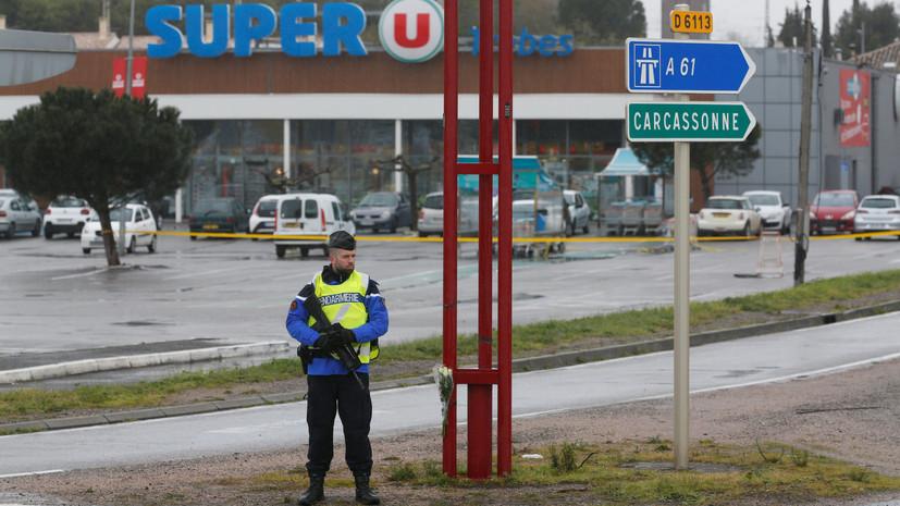 Второй человек задержан по делу о захвате заложников в супермаркете на юге Франции