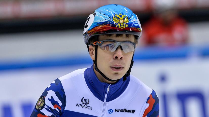 Шорт-трекист Елистратов рассказал о своей спортивной мечте
