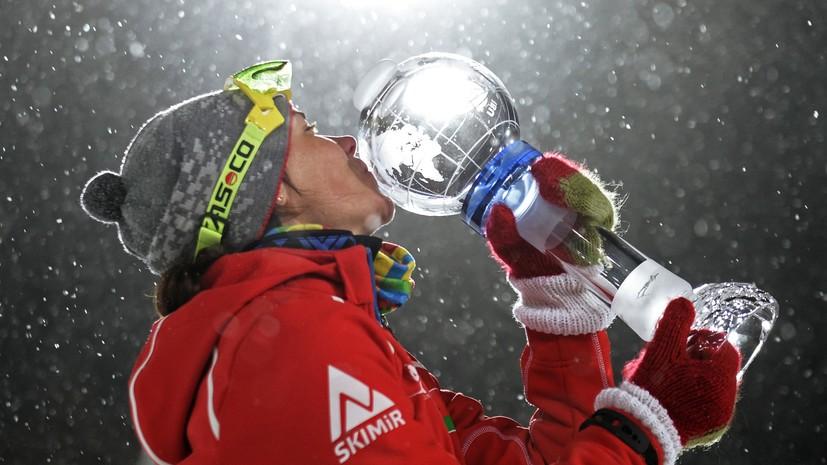 Глобус для Кузьминой: сестра Антона Шипулина выиграла Кубок мира в зачёте гонок преследования