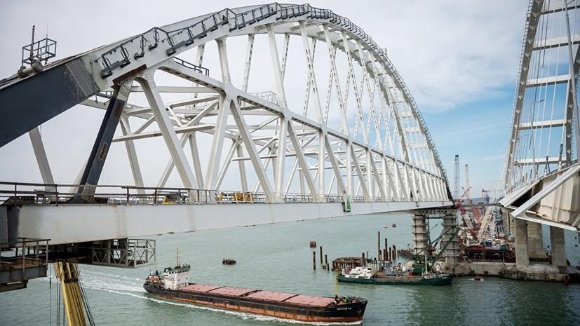 На Украине заявили о намерении сделать всё, чтобы воспрепятствовать движению по Крымскому мосту