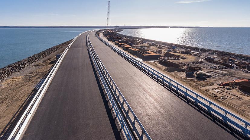 «Наивное заблуждение»: в Крыму ответили на угрозы украинских радикалов заблокировать мост через Керченский пролив