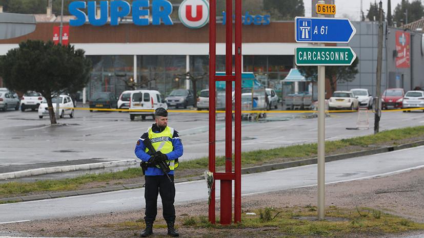 В доме захватившего заложников на юге Франции нашли доказательства связи с ИГ