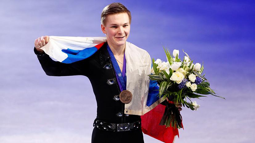 Падение со взлётом: Коляда стал бронзовым призёром чемпионата мира по фигурному катанию в Милане