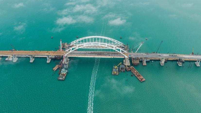 В Крыму прокомментировали заявление на Украине о планах блокировать работу Крымского моста