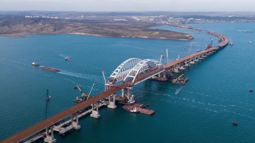 В Госдуме назвали популизмом заявление на Украине о планах блокировать работу Крымского моста