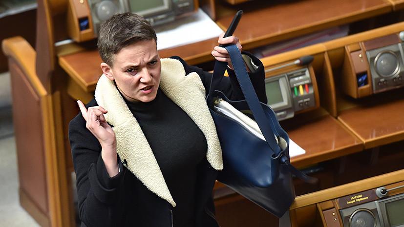 Падение украинской Жанны д'Арк: как Надежда Савченко перестала быть героиней западных СМИ