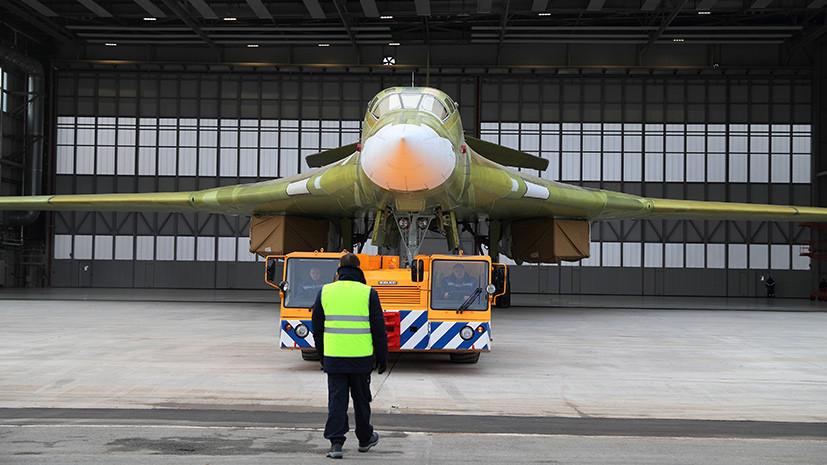 СМИ в США назвали российский бомбардировщик Ту-160М2 «худшим ночным кошмаром» НАТО