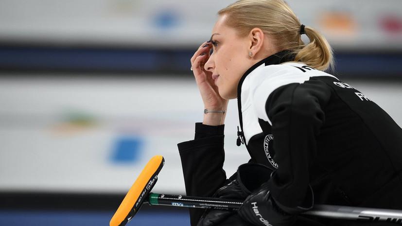 Российские кёрлингистки вышли в полуфинал чемпионата мира