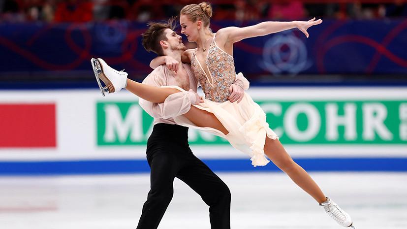 Миланские танцы: российские дуэты заняли седьмое и восьмое места на ЧМ по фигурному катанию