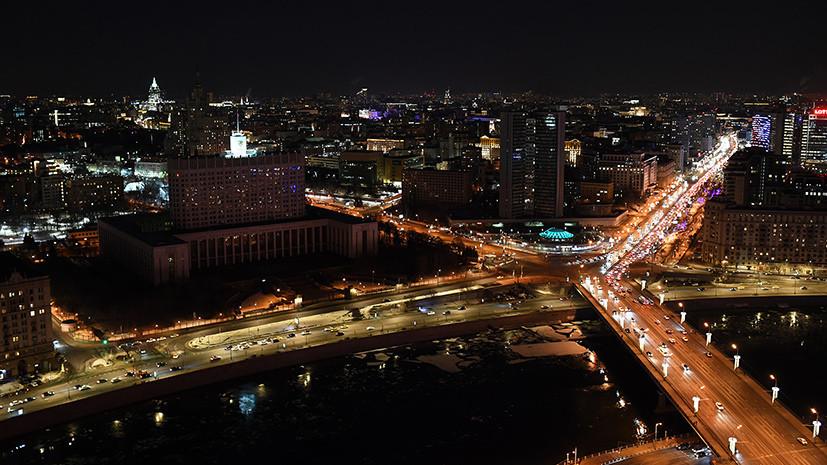 В Москве началась экологическая акция «Час Земли»