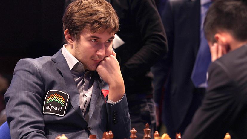 Карякин возглавил таблицу шахматного турнира претендентов после победы над американцем Каруаной