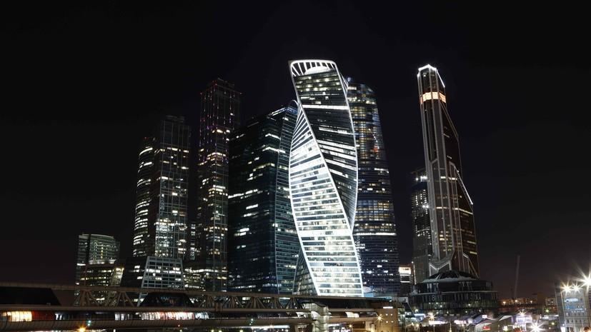 В Москве завершилась акция «Час Земли»