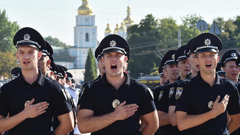 «Игра в имитацию»: как и зачем на Украине создают патрульную полицию Крыма